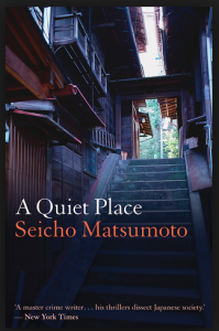matsumoto-a-quiet-place